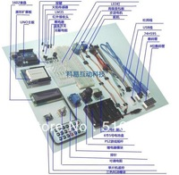 UNO R3 KIT Microcontroller learning kit entry to the master 24 interactive courses 0i7 for arduino