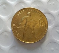 1925 RUSSIA 1 CHERVONETZ GOLD COIN COPY FREE SHIPPING
