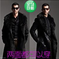 Reversible fur coat male slim long design eco-friendly fur overcoat thick men's autumn and winter outerwear
