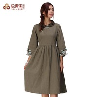 Autumn one-piece dress 2013 new arrival vintage elegant national trend skirt chinese style vintage a-line skirt