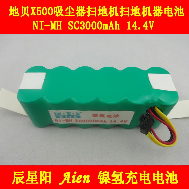 Dibea sallei ranunculaceae x500 ecovacs worsley mirror cr120 intelligent vacuum cleaner vacuum cleaner battery(China (Mainland))