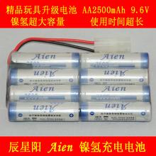 nimh batteries packs price
