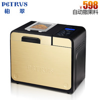 Petrus with pe8990s fully-automatic home bread machine fruit yogurt multifunctional