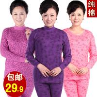 good quality long johns quinquagenarian women's 100% cotton thermal underwear mother underwear autumn clothing turtleneck cotton