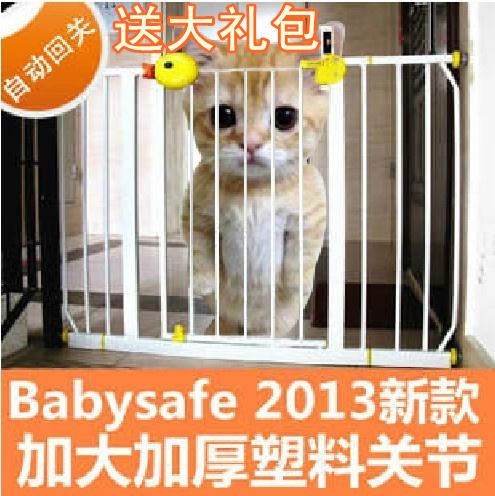 A criança do bebê portão de segurança do bebê portão seguro cerca cerca de estimação escada guardrail(China (Mainland))
