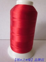 Red computer embroidered line Sewing Threads