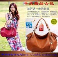 NB058 - Women's Bags 2014 NEW Fashion Female Shoulder Bag Cross-Body Handbag Fashionable Casual Genuine Leather Bag