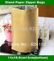 11x18.5cm+3cm thickness 0.14mm karft stand paper zipper bag kraft with alu foil inner high storage packaging material 200pcs/lot
