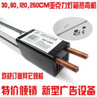 2400MM Manual Hot Bending Heater, Simple Acrylic Bender, Desktop PVC Bending