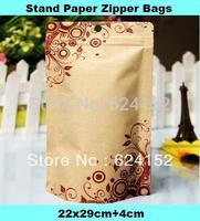 22x29cm+4cm Good kraft stand paper zipper bag  kraft  with alu foil inner high grade laminated packageing bag 100pcs/lot