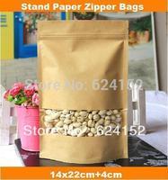 14x22cm+4cm thickness 0.14mm visual window stand paper zipper bag food kraft bag cpp/pe foil inner high grade packing 200pcs/lot