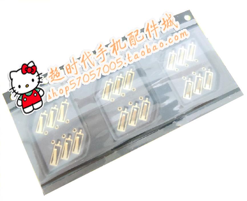 Millet M1 deck SIM card slot new original authentic(China (Mainland))