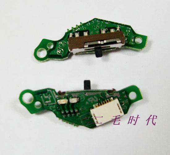 Psp Board Price Psp Switch Board Psp3000
