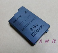 PSP 2000 3000 1200 ma PSP300 battery