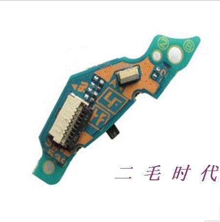 Psp Board Price Psp Switch Board Psp2000