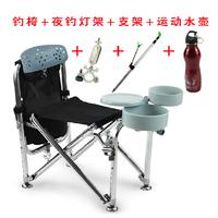 Fishing chair fishing stool chair taiwan fishing chair multifunctional folding fishing stool bag