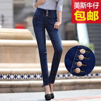 Free Shipping Breasted high waist jeans female women's skinny pants pencil pants plus size pants trousers