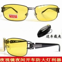 Night driving glasses male night vision sportscenter night vision glasses glare polarized sunglasses