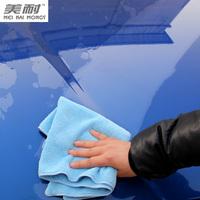 Car cleaning products magic cleaning towel super fiber towel 27 60 car wash towel waxing towel