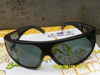 Vintage sunglasses polarized sunglasses black star style big box sun glasses 1