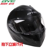 Motorcycle helmet electric bicycle helmet thermal double lens bye undrape face helmet