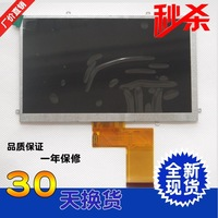 kr070pe7t Freelander pd10 pd20 lcd screen display screen fpc3-wv70021av0