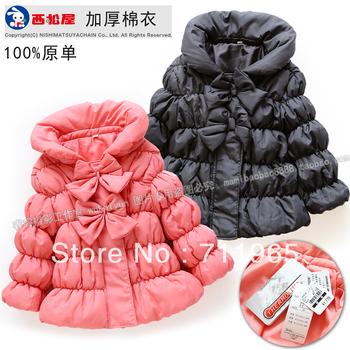 http://i00.i.aliimg.com/wsphoto/v0/1380335368/Free-shipping-Retail-2013-autumn-winter-coat-baby-clothing-baby-coat-girl-warm-parka-kids-jacket.jpg_350x350.jpg