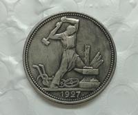 1927 RUSSIA 50 kopeks Coin COPY FREE SHIPPING
