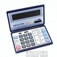 Kobest office calculator folding portable flip calculator 12