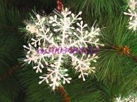 Lotte Christmas Decorations Christmas snowflake wall decorations Christmas 1set /  23cm 15pcs /11cm 15pcs /6cm 18pcs