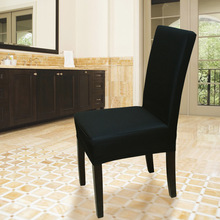 Polyester cotton all-inclusive one piece chair cover dining chair set professional customize good workmanship sl12(China (Mainland))