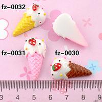 Wholesale Free shippingsimulation of ice cream  kawaii flatback resin cabochons 8 colors  diy phone decoration craft Size14*27mm