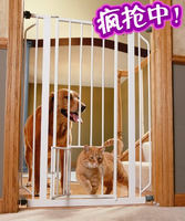Child gate baby fence bb isolating valve pet cat gate 104cm beightening