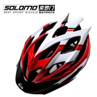 Solomon mountain bike helmet