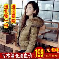 Large fur collar short design women's female down coat outerwear