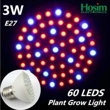 cheap led plant grow light