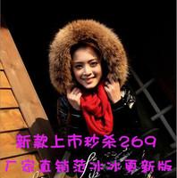 Large fur collar long design belt down coat