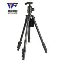Weifeng tripod 531b slr camera mount household dv photographic camera fuji digital camera tripod  Free Shipping DHL