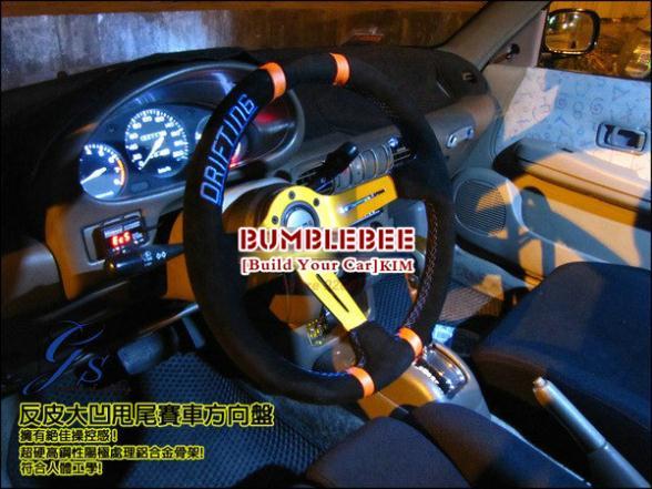 Momo Steering Wheel Suede Momo Suede Steering Wheel