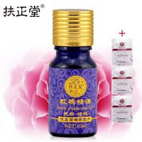 Rose essential oil 10ml full-body massage oil moisturizing whitening moisturizing