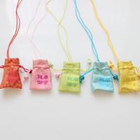 Unique hangings at home sachet pendant sachet bags jiqingyouyu halter-neck sachems