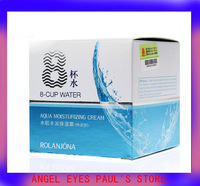 8 cup water plump eight glasses of moisturizing cream special 50g