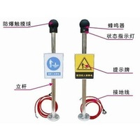 Free shipping Human body electrostatic discharge alarm, alarm and explosion-proof body static eliminator