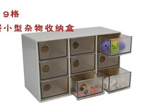 50 home fashion brief drawer desktop storage box jewelry box 4
