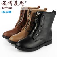 2013 winter coarse zipper flat brief sexy popular plus size 40 - 43 women's boots/free shipping