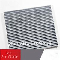 Air Filter For Kia K2 K3 K5 Forte SportageR Sportage Cerato Kia Air Filter