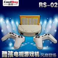 Nostalgic rs-02 tv game hongbai machine 89 card toy