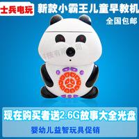 Super 2013 child mp3 story machine sb-666b infant educational toys