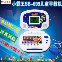 Super sb-699 child pre-teaching learning machine 500 card
