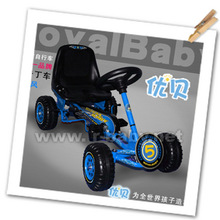 kids ride in cars promotion